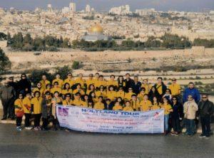 holyland tour ke israel