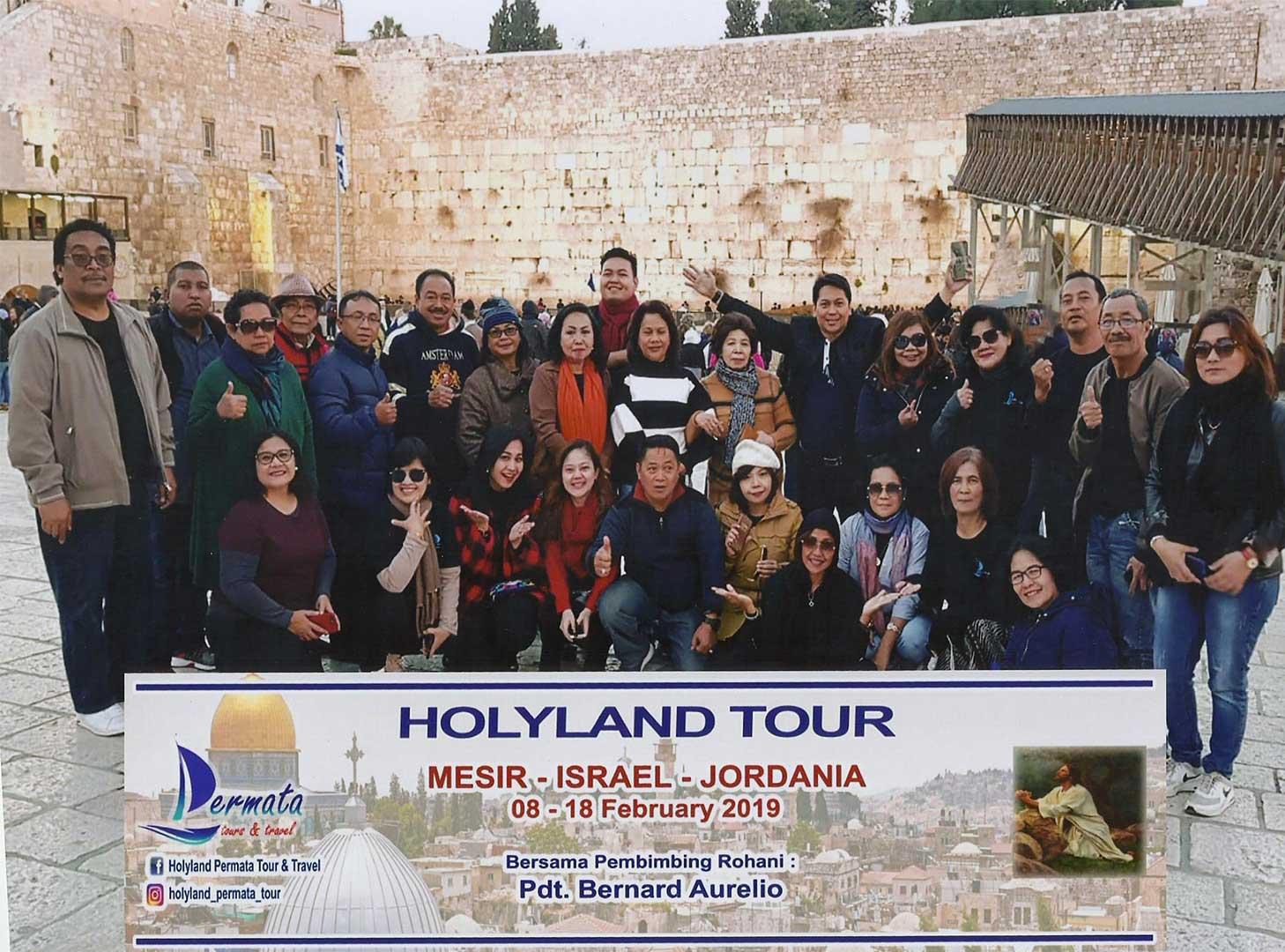 holyland tour