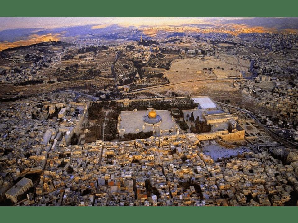 Sekilas Mengenai Israel